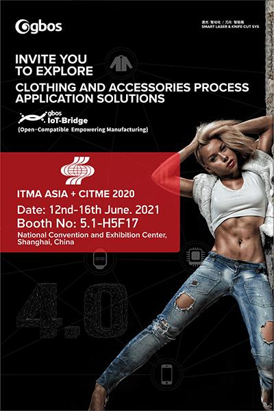 ITMA exhibition